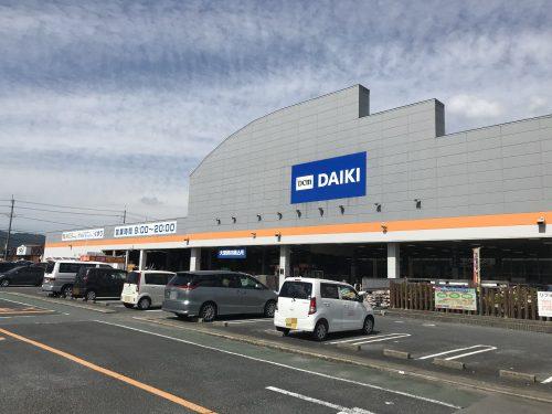 DCMダイキ新庄高田店