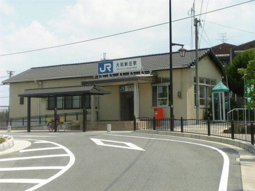 JR和歌山線「大和新庄駅」