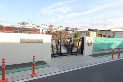大和高田市立浮孔幼稚園