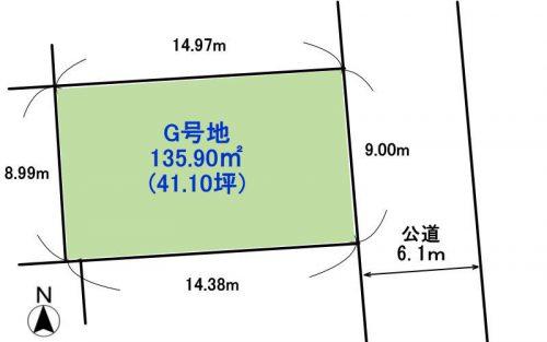 奈良県北葛城郡王寺町の分譲地G号地