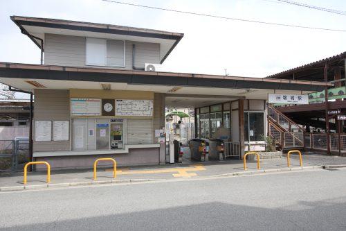 近鉄南大阪線「磐城駅」
