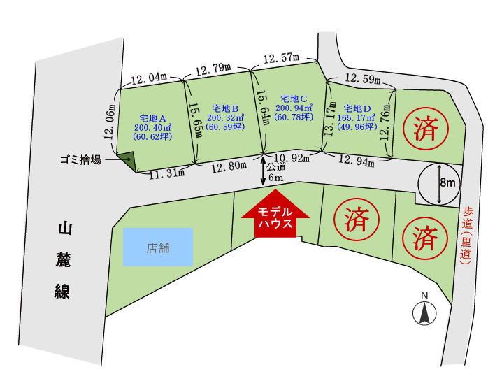 奈良県葛城市の分譲地 区画図