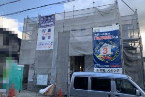 奈良県生駒市 注文建築