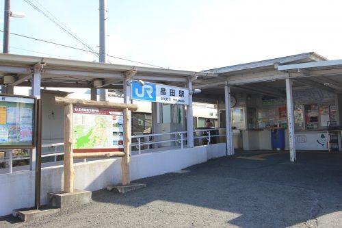 JR和歌山線畠田駅