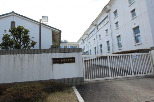 香芝市立香芝北中学校