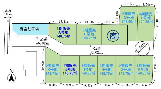 奈良県大和高田市の分譲地 区画図