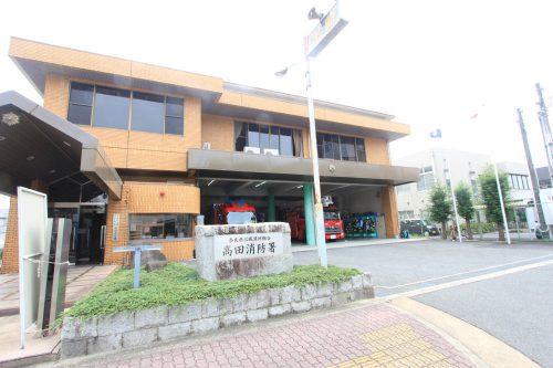 大和高田消防署